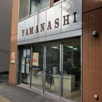 ヤマナシ-1