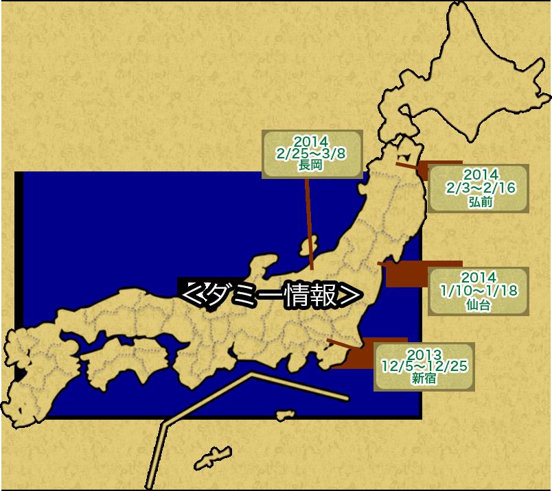 浅草まつり 催事マップ