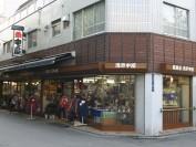 浅草中屋1