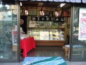金太郎飴本店2