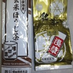 静岡荒茶・玄米ほうじ茶 -株式会社 増田園総本店